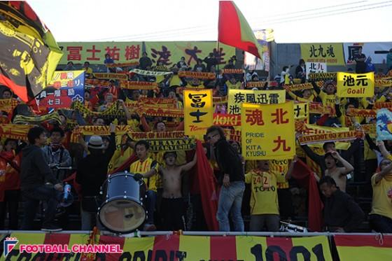 北九州サポーター、クラブに禁止された「ぶちくらせ」使用継続で抗議