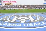 G大阪、新スタジアムのこけら落とし概要を発表。2月に名古屋と対戦