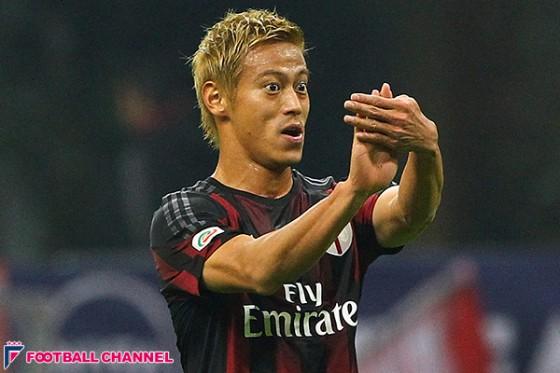 本田、クラブ批判は誤解と説明。ミランへの感謝も