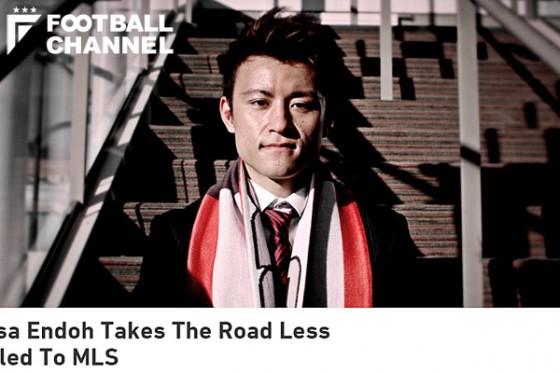 MLS挑戦の遠藤、トロント監督が活躍期待「ジョビンコと上手くプレーできる」
