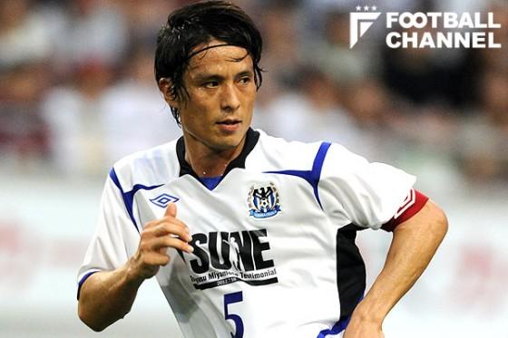 元日本代表の宮本氏、S級コーチに認定。Jリーグ監督にも就任可能に