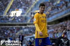 20160124_messi_getty