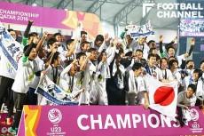 U-23日本代表 (オリンピック予選2016