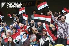 シリア代表のファン
