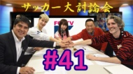 fchantv41web