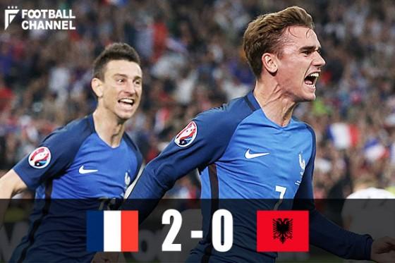 フランス、2試合連続で終了間際...