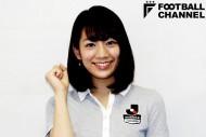 Jリーグ女子マネージャーを務めている佐藤美希さん