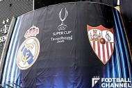 UEFAスーパーカップはレアル・マドリーとセビージャで争われる