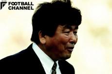 ファルカン監督解任後、日本代表監督に就任した加茂周氏