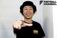Jリーグサポーターにはおなじみの平畠啓史さん