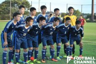 U16日本代表