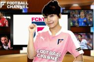 「FChanTV」のメインMCを務める、AKB48の小嶋真子さん