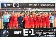 EAFF 韓国