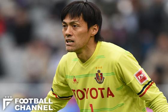 J2降格の名古屋、40歳GK楢崎が契...
