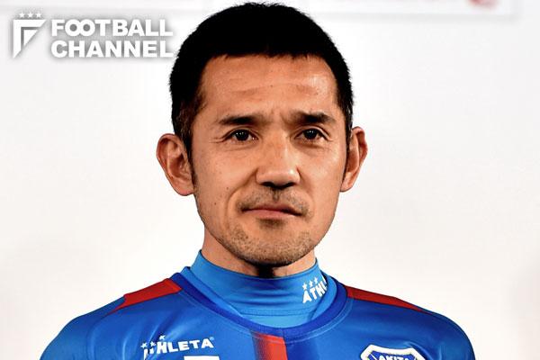 42歳伊東輝悦、J3沼津への移籍が決定。ゴン中山とチームメートに