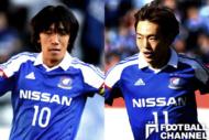 昨季まで横浜F・マリノスの10番を背負った中村俊輔(左)。新たに背番号10を付ける齋藤学(右)にエールを送った