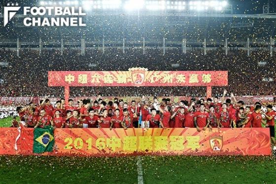 中国リーグ