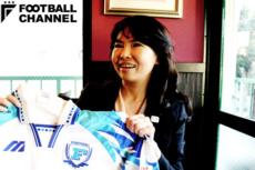 横浜フリューゲルスのサポーターズクラブ『ASA AZUL』の元リーダー、川村環さん
