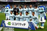 静岡ダービーで勝利したジュビロ磐田。下段11番が松浦拓弥。上段20番が川又堅碁