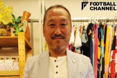 全日空時代から横浜フリューゲルス一筋でプレーした前田治氏