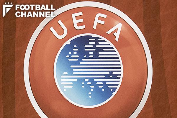 UEFA、CLとELに続く「第三の欧州カップ」を設立。2021年から開始が決定