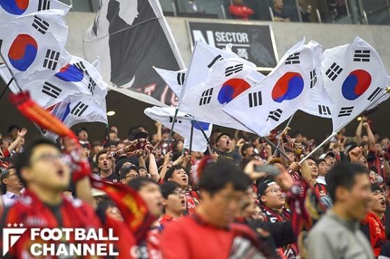 FCソウル