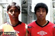 Honda FCの鈴木雄也(左)と栗本広輝(右)