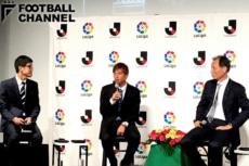 22日の記者会見では原博実Jリーグ副理事長、エイバルの乾貴士と筆者によるトークセッションが行われ、インテンシティーも話題にのぼった