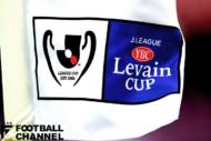 2018年シーズンより、ルヴァンカップにはJ2勢が参戦することになった