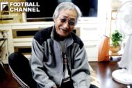 横浜フリューゲルスの選手バスドライバーを勤めていた山田慎吾氏