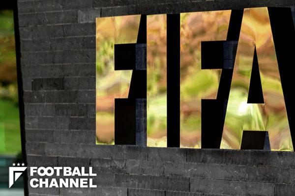 FIFA、国際試合の日程改革を検討...