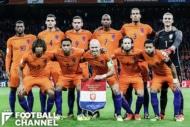 2016年のEUROに続いて2018年のW杯出場を逃してしまったオランダ代表