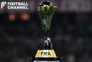 FIFAクラブW杯