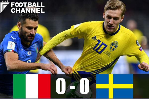 イタリア代表対スウェーデン代表【写真:Getty Images】