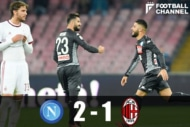 20171119_napolimilan_getty