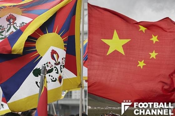チベット 中国