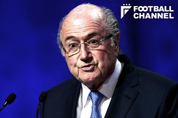 FIFA前会長のゼップ・ブラッター氏【写真:Getty Images】