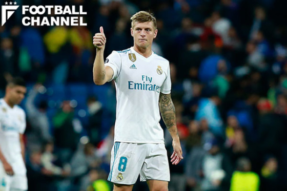 20171222_kroos_getty