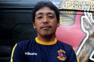 現在は98年シーズンまで横浜フリューゲルスでプレーしていた薩川了洋