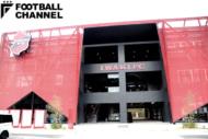 鉄筋3階建ての日本スポーツ界初の商業施設複合型クラブハウス『いわきFCパーク』