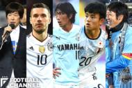 2017年日本サッカー