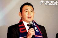FC東京の監督に就任した長谷川健太氏
