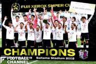 FUJI XEROX SUPER CUP 2018を制したセレッソ大阪