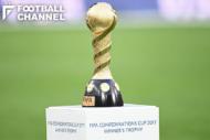 FIFAコンフェデレーションズカップ