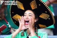 mexico_getty