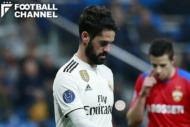 20181213_isco_getty