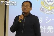 FC今治のオーナーを務める岡田武史氏【写真:宇和川勝也】