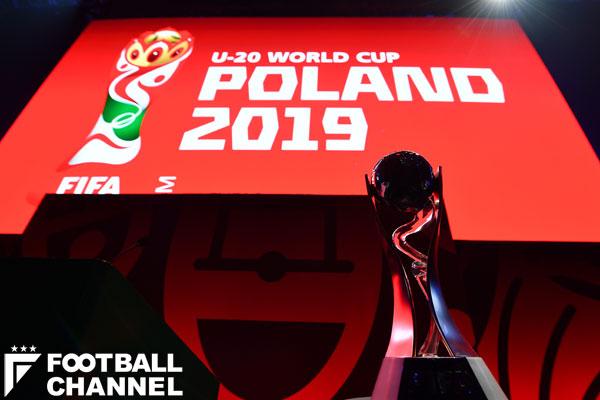 【サッカー】U20ワールドカップ組み合わせ決定。日本の相手はイタリア・メキシコ・エクアドル