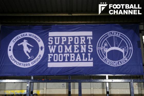 イングランド・女子サッカー