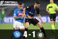 20190520_inter_getty